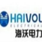 浙江海沃电力设备有限公司
